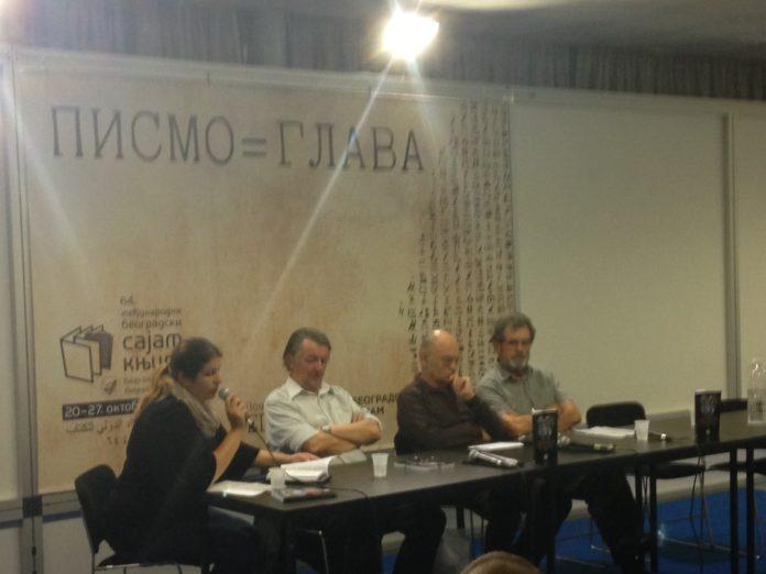 "Predstavljena nova knjiga Save Štrpca ""Hronike krajšnika 7"""