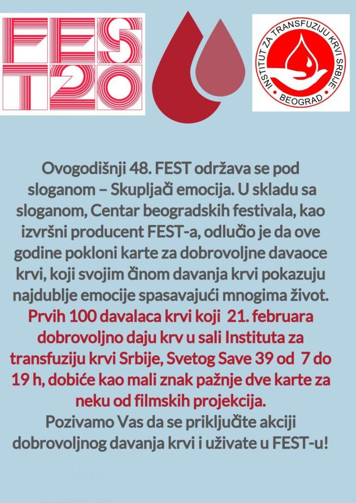 Zajednička akcija na 48. FEST-u
