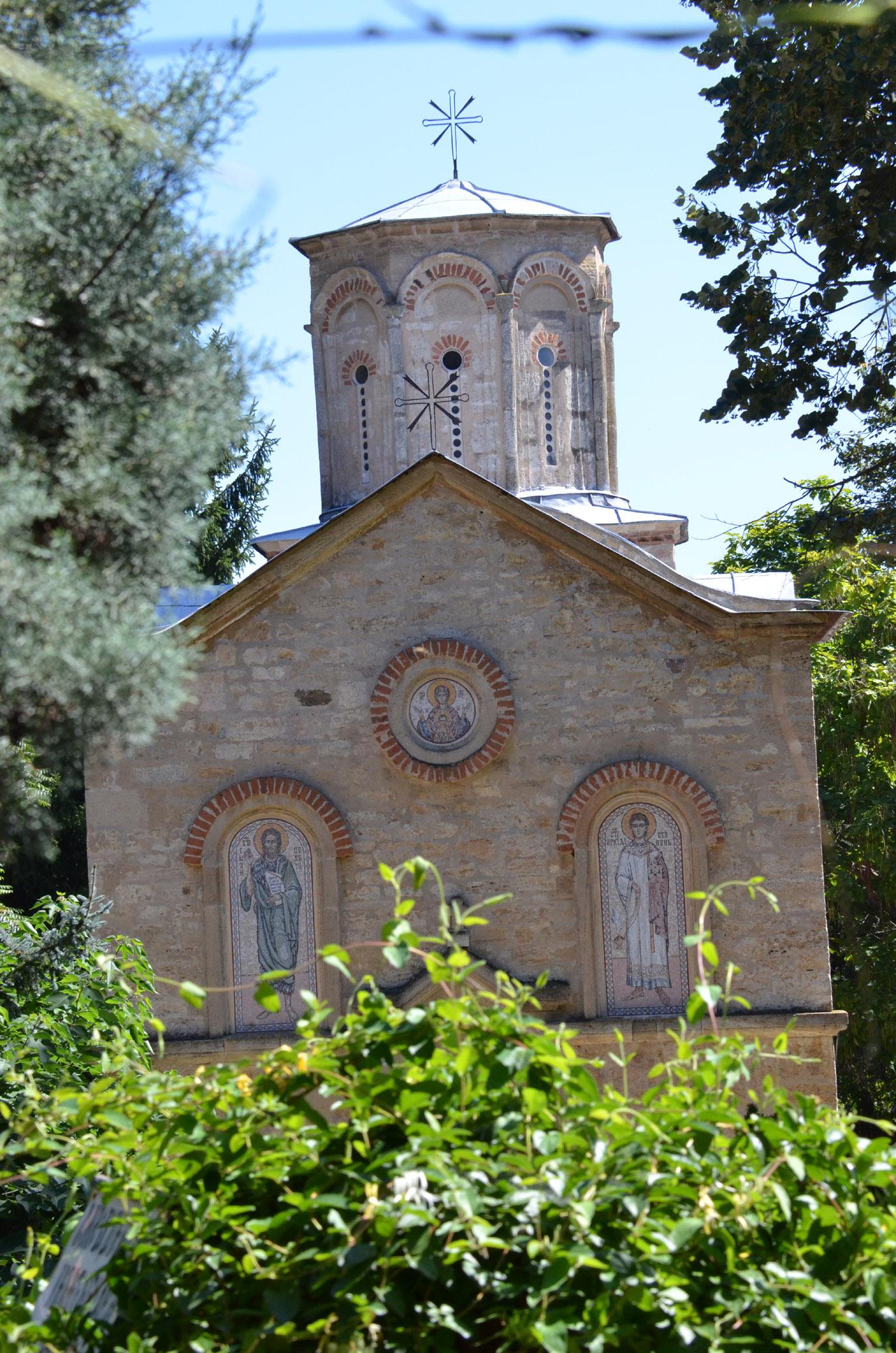 Za udaju manastir rukumija molitva RUKUMIJA